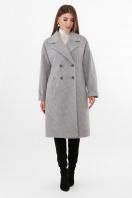 двубортное бежевое пальто. Пальто ПМ-135. Цвет: 294-серый цена