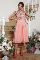 нарядное платье лавандового цвета. платье Айседора б/р. Цвет: персик купить