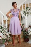 нарядное платье лавандового цвета. Платье Айседора б/р. Цвет: лавандовый купить