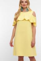 батальное желтое платье. платье Ольбия-Б б/р. Цвет: желтый купить