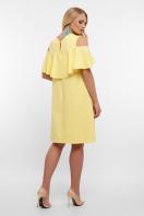 батальное желтое платье. платье Ольбия-Б б/р. Цвет: желтый цена