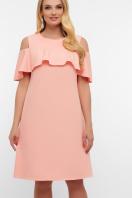 батальное желтое платье. платье Ольбия-Б б/р. Цвет: персик купить