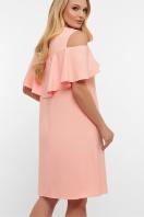 батальное желтое платье. платье Ольбия-Б б/р. Цвет: персик цена
