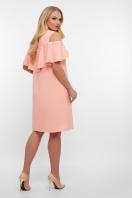 батальное желтое платье. платье Ольбия-Б б/р. Цвет: персик в интернет-магазине