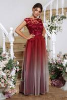 бордовое вечернее платье. платье Августина б/р. Цвет: бордо купить