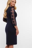 лиловое платье больших размеров. платье Сусанна-1Б д/р. Цвет: синий цена