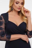 лиловое платье больших размеров. платье Сусанна-1Б д/р. Цвет: синий в Украине