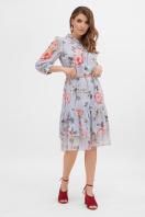белое платье с цветочным рисунком. платье Элисон 3/4. Цвет: голубой-цветы б. цена