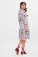белое платье с цветочным рисунком. платье Элисон 3/4. Цвет: голубой-цветы б. в Украине