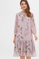 белое платье с цветочным рисунком. платье Элисон 3/4. Цвет: лиловый-цветы б. купить
