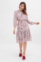 белое платье с цветочным рисунком. платье Элисон 3/4. Цвет: лиловый-цветы б. цена