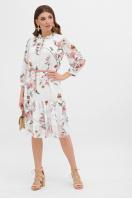 белое платье с цветочным рисунком. платье Элисон 3/4. Цвет: белый-цветы б. в интернет-магазине
