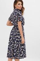 . платье Изольда-Б к/р. Цвет: синий-цветы цена