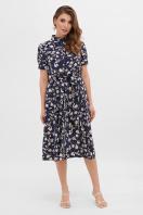 . платье Изольда к/р. Цвет: синий-цветы купить