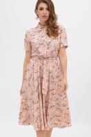 . платье Изольда к/р. Цвет: персик-цветы купить