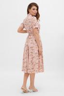 . платье Изольда к/р. Цвет: персик-цветы цена
