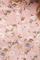 . платье Изольда к/р. Цвет: персик-цветы в интернет-магазине