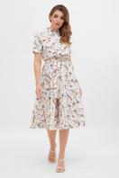 . платье Изольда к/р. Цвет: молоко-цветы купить