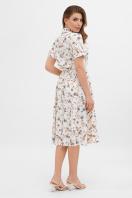 . платье Изольда к/р. Цвет: молоко-цветы цена