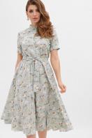 . платье Изольда к/р. Цвет: св. голубой- цветы купить