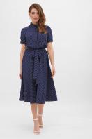 . платье Изольда к/р. Цвет: синий - белый м. горох купить