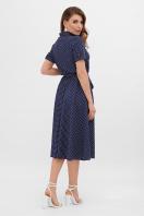 . платье Изольда к/р. Цвет: синий - белый м. горох цена
