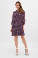 платье из шифона с рукавом три четверти. платье Малика д/р. Цвет: сливовый-цветы м. купить