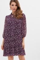 платье из шифона с рукавом три четверти. платье Малика д/р. Цвет: сливовый-цветы м. цена