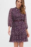 платье из шифона с рукавом три четверти. платье Малика д/р. Цвет: сливовый-цветы м. в интернет-магазине