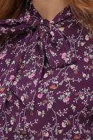 платье из шифона с рукавом три четверти. платье Малика д/р. Цвет: сливовый-цветы м. недорого