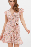 горчичное платье на запах. платье София б/р. Цвет: персик-цветы купить