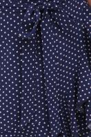 горчичное платье на запах. платье София б/р. Цвет: синий - белый м. горох в интернет-магазине