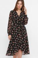 . Платье Алеста д/р. Цвет: черный-роза красная купить