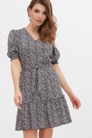 горчичное платье в горошек. платье Мальвина к/р. Цвет: синий-м. цветы цена