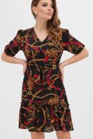 короткое платье с принтом. платье Мальвина к/р. Цвет: цепи-ремешки красные цена