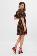 короткое платье с принтом. платье Мальвина к/р. Цвет: цепи-ремешки красные в интернет-магазине