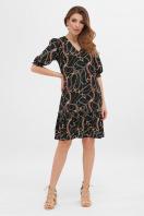 короткое платье с принтом. платье Мальвина к/р. Цвет: цепи-украшения купить