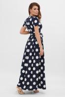 платье макси в горошек. платье Шайни к/р. Цвет: синий-белый горох б. цена