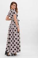 платье макси в горошек. платье Шайни к/р. Цвет: серый-черный горох б. купить