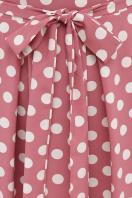 платье макси в горошек. платье Шайни к/р. Цвет: т.розовый-белый горох цена
