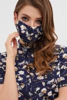 тканевая маска в горошек. Маска №1. Цвет: синий-цветы купить