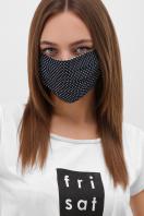 модная маска в горошек. Маска №4. Цвет: синий - белый м. горох купить