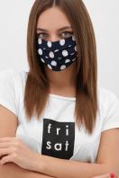 защитная черная маска. Маска №1. Цвет: синий - белый горох купить