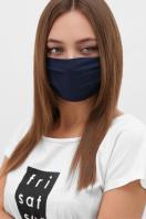 защитная маска цвета хаки. Маска №1. Цвет: синий купить