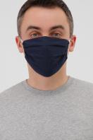 защитная маска в горошек. Маска №1. Цвет: синий в интернет-магазине