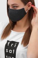 трикотажная синяя маска. Маска №5. Цвет: т. серый купить