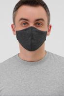 трикотажная синяя маска. Маска №5. Цвет: т. серый в интернет-магазине