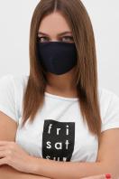 трикотажная синяя маска. Маска №5. Цвет: синий купить