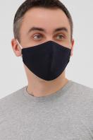трикотажная синяя маска. Маска №5. Цвет: синий в интернет-магазине