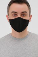 трикотажная синяя маска. Маска №5. Цвет: черный в интернет-магазине